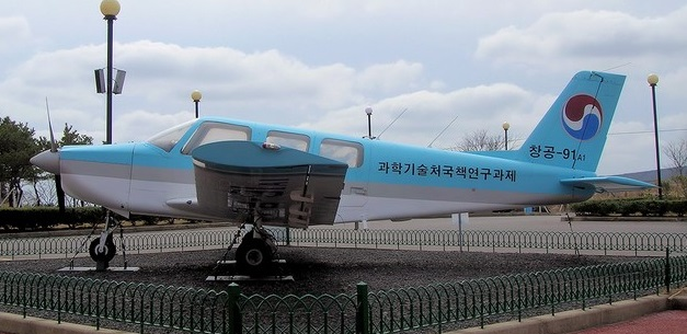 Korea-Air-Chang-03